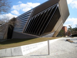 MSU's Broad Art Museum.
